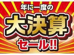 【カーマート店】 初売り第二弾を開催!!