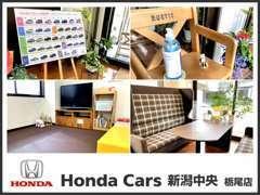 車が好きで、お客様とのお話が好きで、栃尾が大好きなスタッフ一同でお待ちしております。どうぞよろしくお願いいたします。