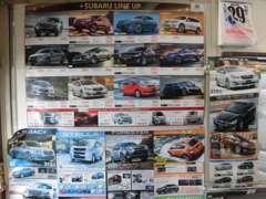スバルをはじめ各メーカー新車等も受付しております。詳しくはスタッフまでお問い合わせください!