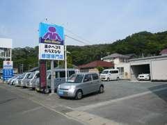 ラーメン山岡家さんの斜め向かいです。
