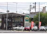 ガリバー 武蔵小杉店/小澤物産株式会社