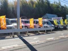 東名高速 三好ICよりお車で5分!お気軽におこしください♪