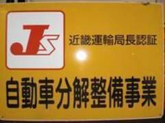 保証内容はhttp://www.shima-motors.co.jp/guarantee/index.html