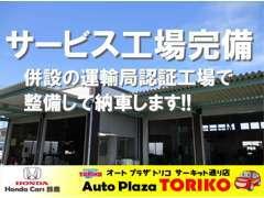 ◆店内でゆっくりとお過ごしください♪また、お子様には嬉しいキッズスペース、絵本等もご用意しています◆