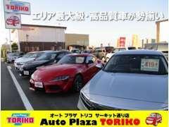 ◆販売から購入後のアフターフォローまでお車のことなら私達にお任せ下さい!皆様のお越しお待ちしております♪◆