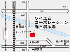 こちらが春日展示場の地図になります。場所がわかりづらい場合はお電話下さい。住所:福井県福井市春日町1丁目14-23