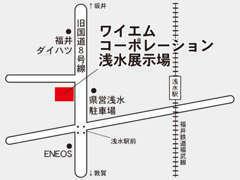 こちらが浅水展示場の地図になります。福井鉄道福武線【浅水駅】から徒歩1分です。住所:福井県福井市浅水町103-31