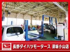 より良いサービスを提供する為に工場も綺麗にしてお迎えします。