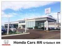Honda Cars 長岡 U-Select 長岡 null
