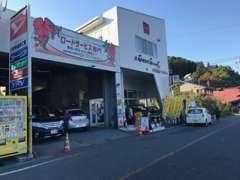 長瀞駅から徒歩5分、展示場は花園ICから車で5分!(MAPあり!)
