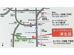 ◆三重県津市にオープン! オートプラザトリコ津北店です♪◆