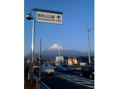 お店から見える富士山