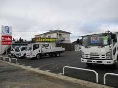 千葉県東金市より山武市に展示場を移転、国道126号沿いです