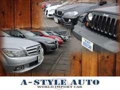 オーナー厳選の輸入車を取り扱っております。高品質な中古車をお探しの方に、ベストな一台をご提案致します。