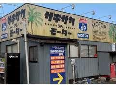 名取市 県道129号線沿い。この看板探して下さい!!