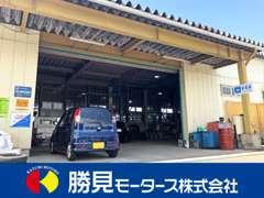 自社整備工場を完備しておりますので、納車前の点検・整備やアフターサービスもお任せ下さい。