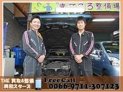 当社では、現状販売はいたしません。全ての車両、消耗品を整備、交換しての納車に致しますので安心です!!