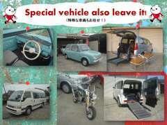 GEBOでは福祉車両も取り扱っております!特殊車両だからこそ、実績のある弊社にお任せ下さい!お気軽にお問合せ下さい♪