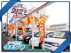 軽自動車・軽バンからミニバン・1BOXと豊富な在庫を展示しております。