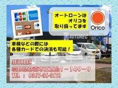 ミニバン、SUV、セダン、コンパクト、軽自動車など各種取り揃えております。http://www.autorec-japan.com/faq.php