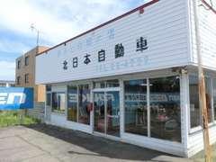 店舗外観Photo