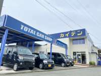 Total Car Shop KAIDEN null