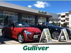 商談テーブルでは広くご利用いただきます。