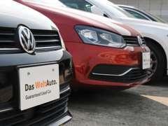 VW社が認めた認定中古車を在庫しております。