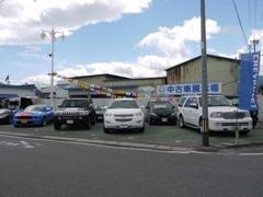 展示場には見直の車が満載!