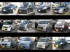 高年式のお車をお買い得価格で提供いたします!当店は、自社で板金が出来るからお安く提供できるんです!