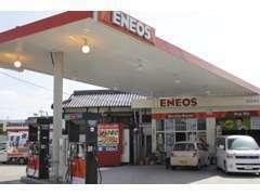 何かと便利なガソリンスタンドが姉妹店です!