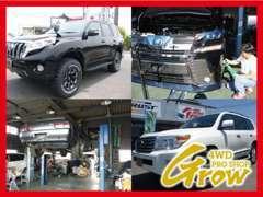 4WD~スポーツカーまでパーツ装着、メンテナンスお任せ下さい。HKS,RECARO,TEIN,BRITZなどブランドメーカーの当店は代理店です。