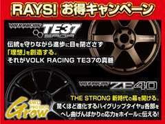 Ray'sホイールキャンペーンを11月1日~31日まで開催致します。プラド、ジムニーや新型スイフトスポーツ展示車あります。