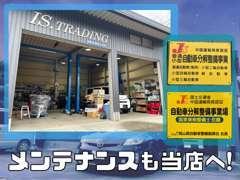 日本全国お届けします!遠方のお客様も遠慮なくお問合せください。