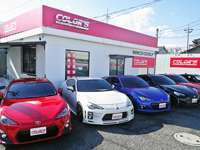 COLOR'S GTスポーツカー専門店 null