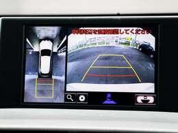 パノラミックビューモニターシステム搭載!クルマの前後左右のカメラを用いて全方位をナビモニターで確認が出来き安全運転・駐車をサポートします!