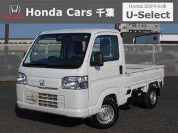 ホンダ アクティトラック 660 SDX 認定中古車 エアコン ETC ワンオーナー