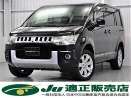 三菱 デリカD:5 2.4 G ナビパッケージ 4WD ワンオーナー Pスライド HID 後席モニター