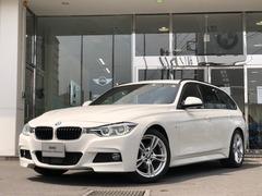BMW 3シリーズツーリング の中古車 320i Mスポーツ 東京都練馬区 210.0万円