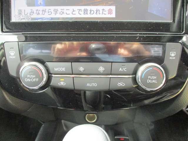 簡単操作で快適で便利なオートエアコンです。