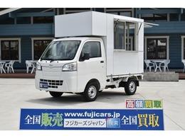 ダイハツ ハイゼットトラック 660 スタンダード 3方開 移動販売車 キッチンカー ケータリングカー