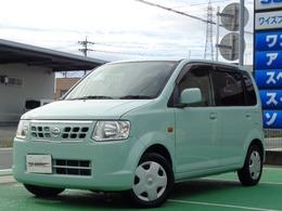 日産 オッティ 660 S 平日オンリー販売 インパネオートマ