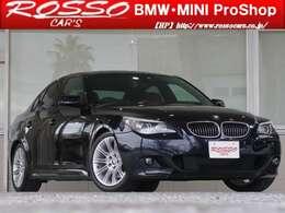 こちらの車両は、BMW好きであればやっぱり選びたい、Mスポーツ・パッケージとなります。BMWが本来から持つ走りの良さを、さらに磨き上げた人気グレードです。