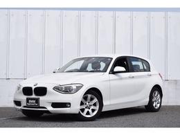 BMW 1シリーズ 116i 認定中古車 ワンオーナー キセノン ETC