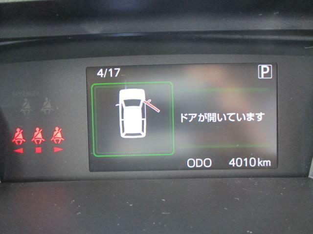 運転席から見やすいインパネ中央部には、運転情報や走行に役立つ多彩な情報を表示してくれる、カラーマルチインフォメーションディスプレイがあります☆