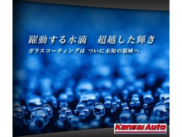 Bプラン画像:ご購入のお車に更なる輝きを与えませんか?またコーティングすることで洗車の手間も大きく変わります!決してメンテナンスフリーではございませんが、輝き、撥水をご堪能ください!詳しくはスタッフまで!