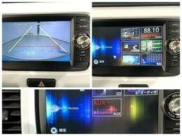 ナビゲーションの各画面です。安心のバックカメラなどドライブの快適サポートが満載です。