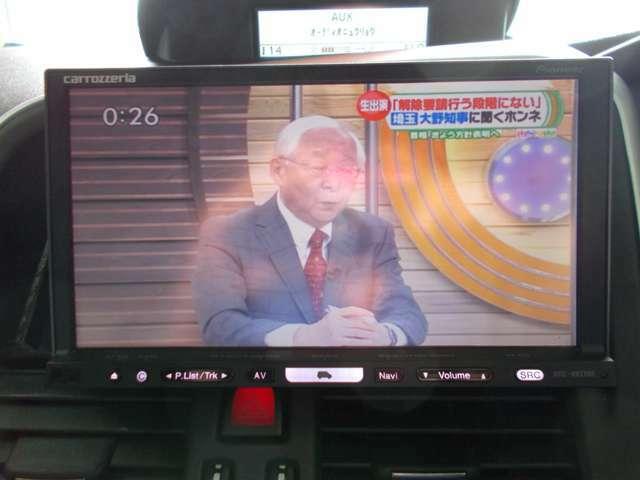 HDDナビ 地デジフルセグテレビ バックカメラ CD録音 DVD再生 USB AUX