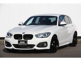 BMW 1シリーズ 118d Mスポーツ エディション シャドー コニャックレザー アクティブクルーズC