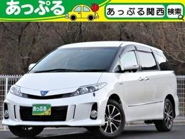 トヨタ エスティマハイブリッド 2.4 アエラス プレミアム エディション 4WD 両側電動 8型ナビTV アラウンドビュー